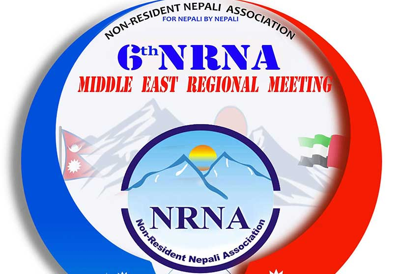 NRNA's regional meet kicks off in UAE to discuss issues of migrant